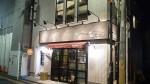 ピッツァ&ビュッフェバルESOLA戸塚店