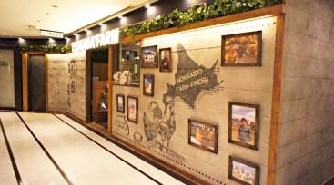北海道シントク塚田農場阪急32番街店