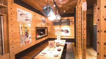 魚島屋久茂地店