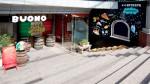 ヴォーノ・イタリア三鷹店
