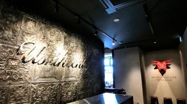 USHIHACHI上野店
