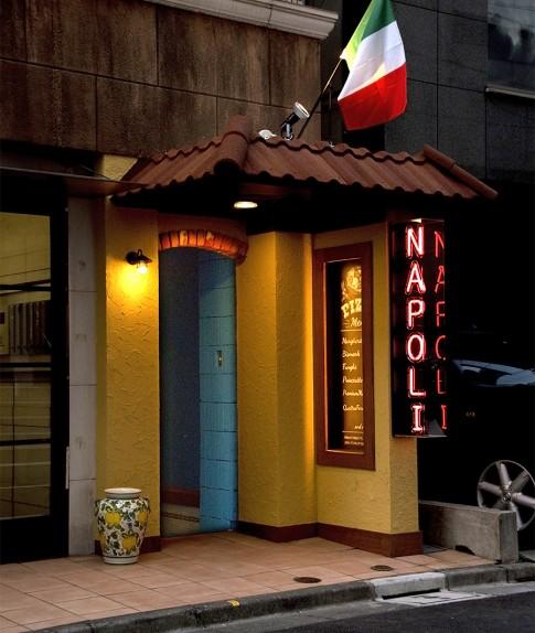 ナポリ渋谷宮益坂店