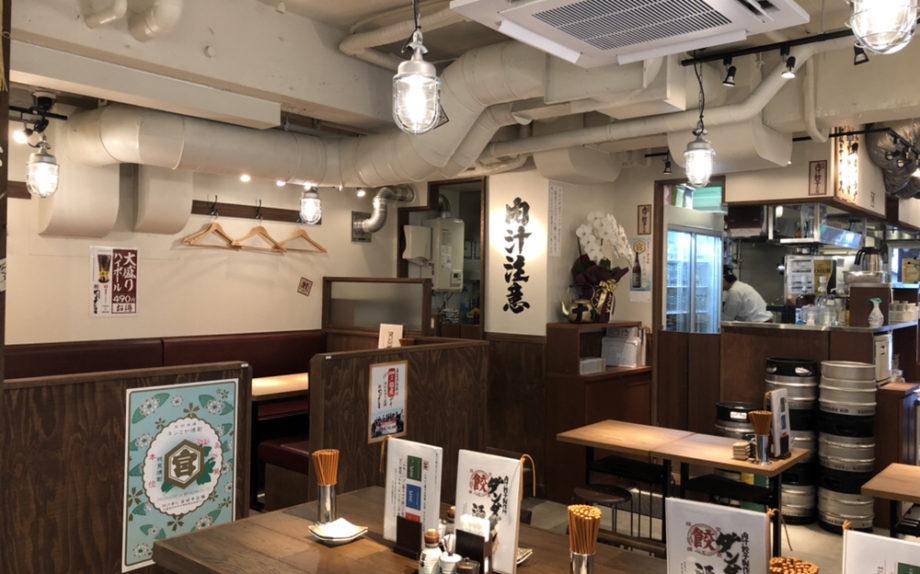 ダンダダン酒場 東小金井店